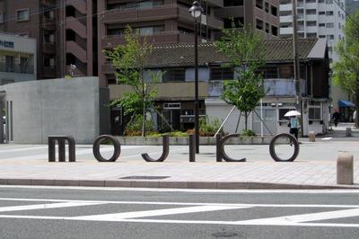 2012 04 26 0019.JPG